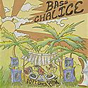 00-10ft.ganja_plant-bass_chalice-retail-2005-rac.jpg